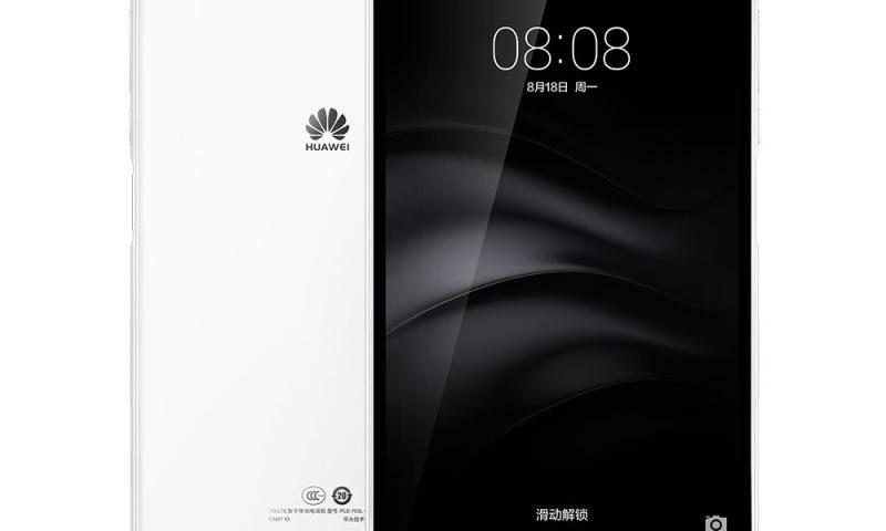 Huawei G9 Lite e MediaPad M2 7.0 – Lançamento do Novo Smartphone e Tablet