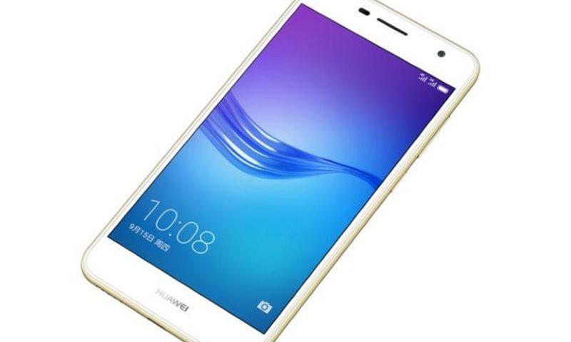 Huawei lançará o novo modelo de smartphone Enjoy 6